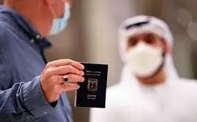 السفر الى الامارات للبحث عن عمل واهم المتطلبات والشهادات المطلوبة