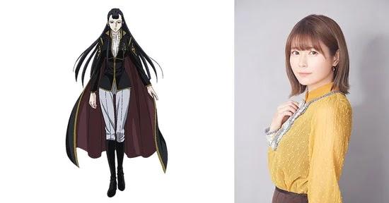 Ayana Taketatsu como Erga Kenesis Di Raskreia, Señor de los Nobles