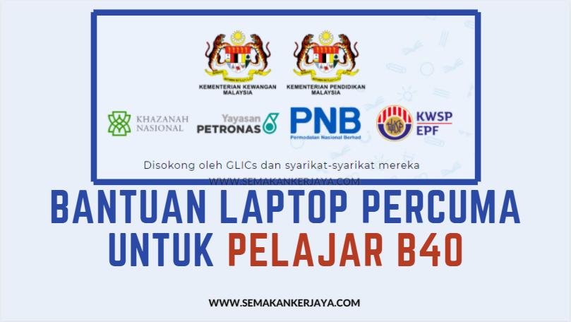 Bantuan Laptop Percuma