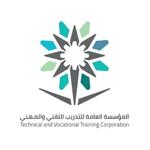 المؤسسة العامة للتدريب التقني والمهني تعلن 5 دورات مجانية (للرجال والنساء)