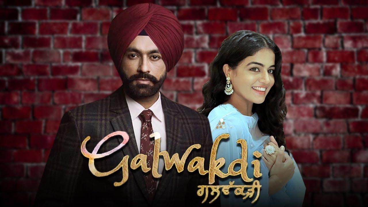 Latest Punjabi Movies 2020 - List of New Punjabi Movies