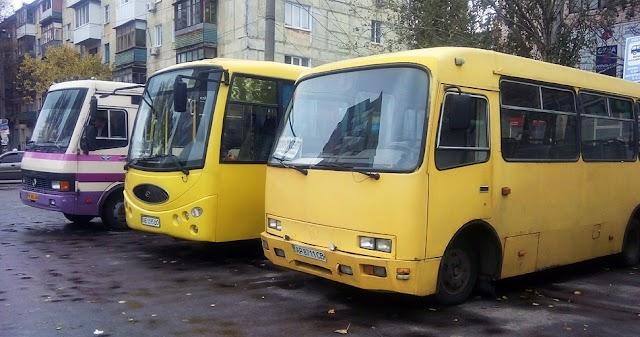 У Київській обл. планують підвищити ціну на проїзд у приміських маршрутках, - Ассоціація перевізників