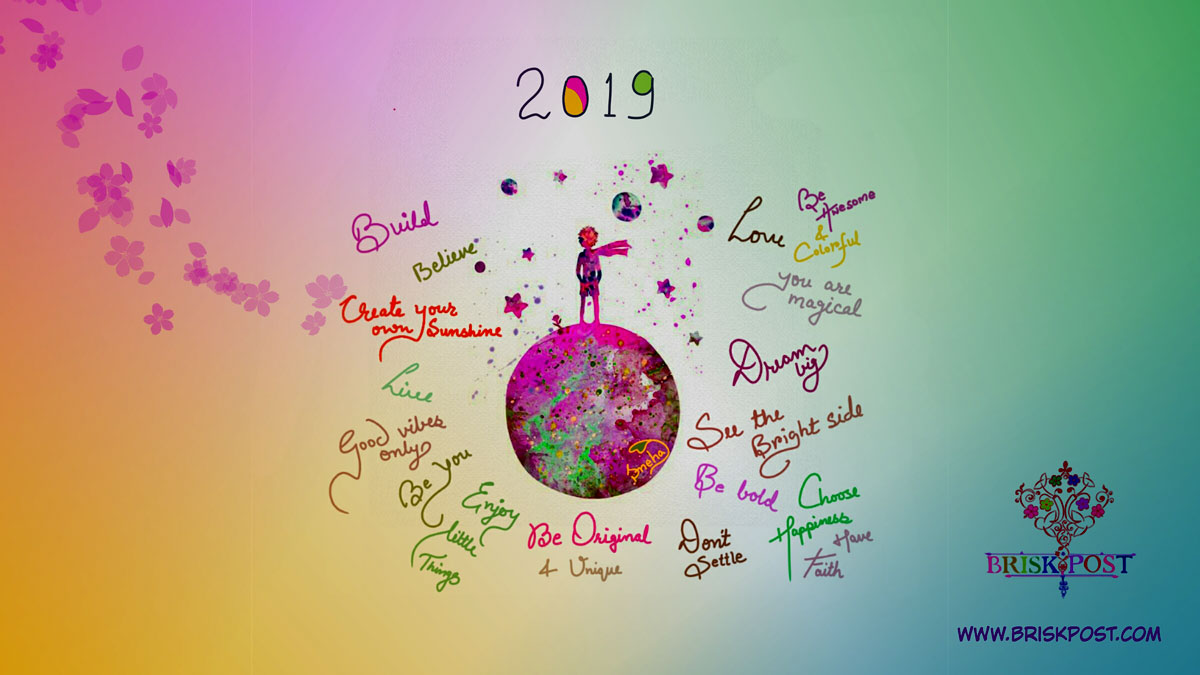 2019 Calendar theme of celebrating positive attitude: Inspiring one-liners on colorful multicolor wallpaper backround