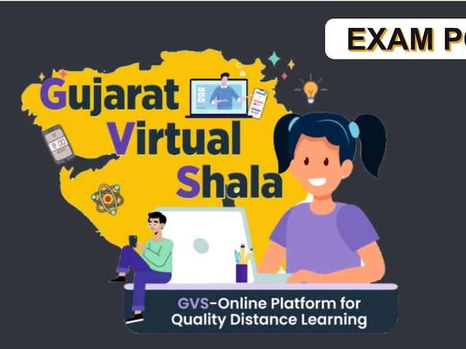 Gujarat Virtual Shala online Exam for std 9 TO 12 RESULT DECLER (DATE:- 19/12/20