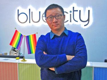 blue chinese gay app