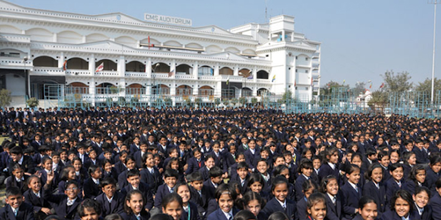 भारत का एक स्कूल जिसमें 55000 बच्चे पढ़ते हैं, क्या नाम है, कहां स्थित है | GK IN HINDI