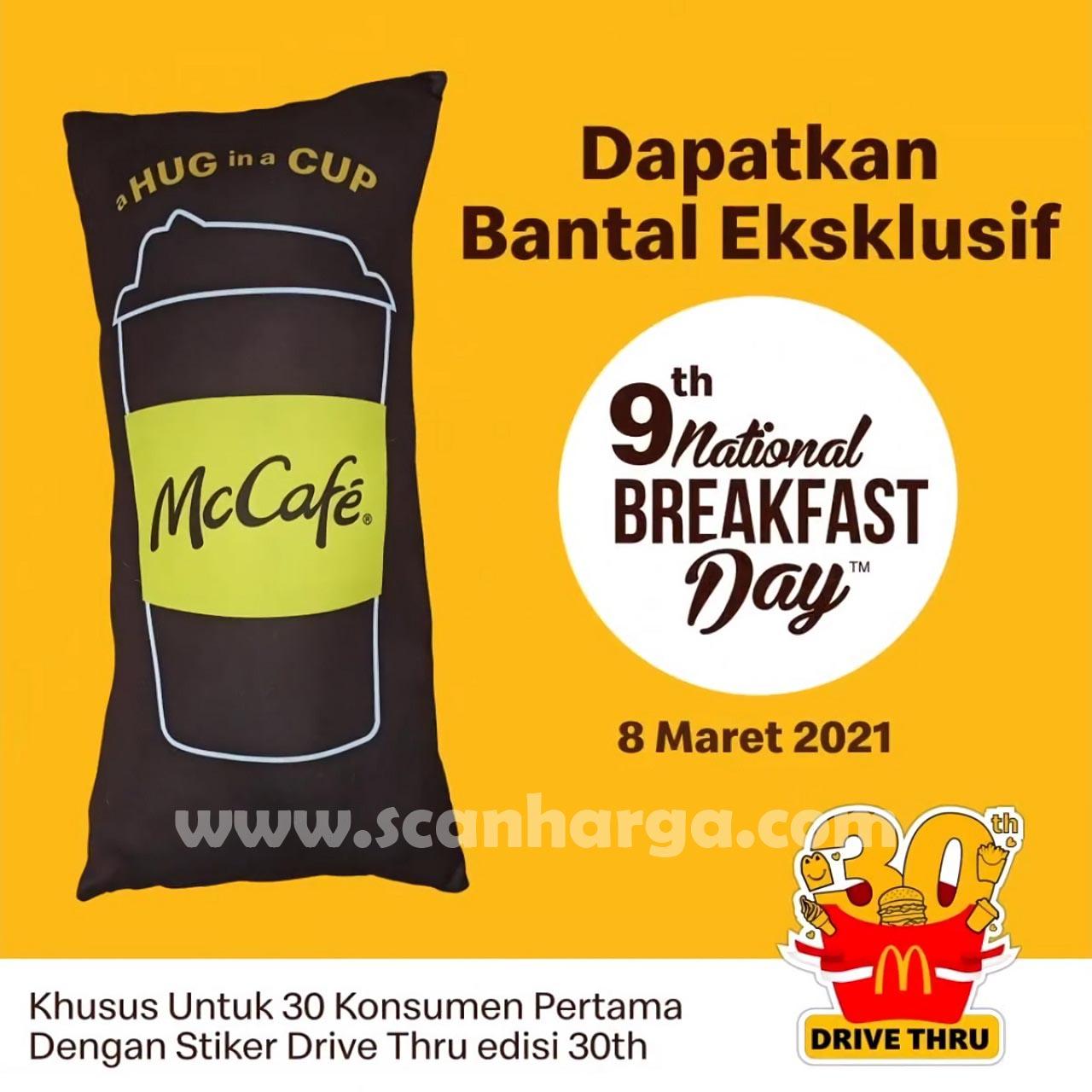 Promo McDonalds Gratis Bantal McD pakai Stiker Drive Thru