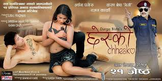 Chhesko 2016 Watch full new hot nepali movie online (Archana Paneru)