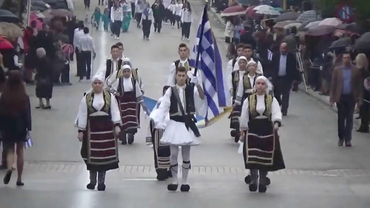 Εορταστικές εκδηλώσεις της επετείου της 28ης Οκτωβρίου 1940 στα Φάρσαλα
