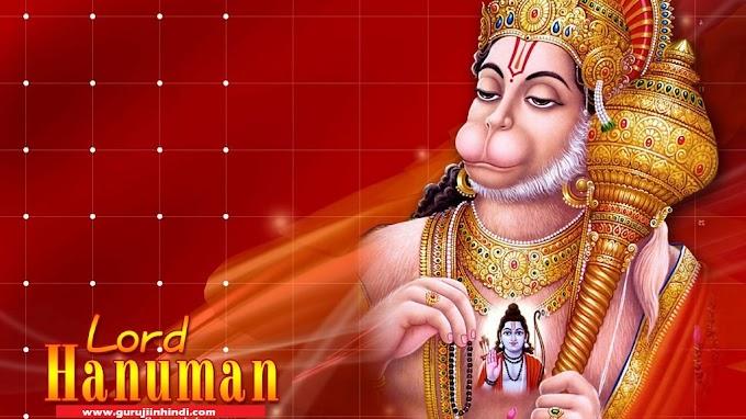 श्री हनुमान चालीसा। Hanuman Chalisa Hindi