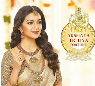 Keerthy Suresh in Saree for AVR Jewellery Ad Images