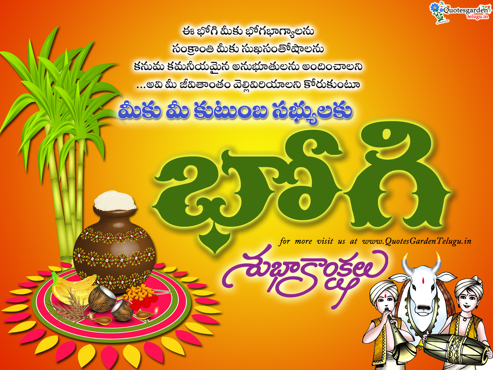 happy bhogi 2019 greetings quotes wishes in telugu