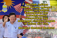 Apa erti merdeka bagi DAP?