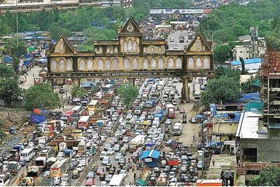 Dahisar Gate