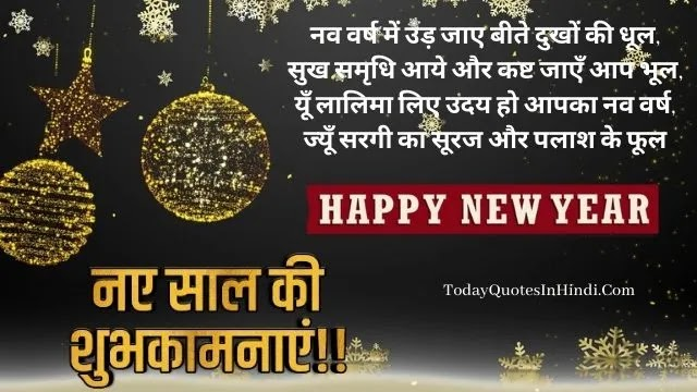 happy new year to all my friends and family