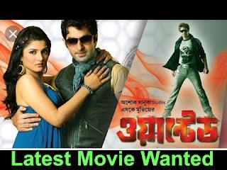 Wanted Bangla Full HD Movie