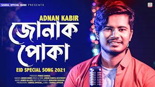 Jonak Poka Lyrics (জোনাক পোকা) Adnan Kabir Song