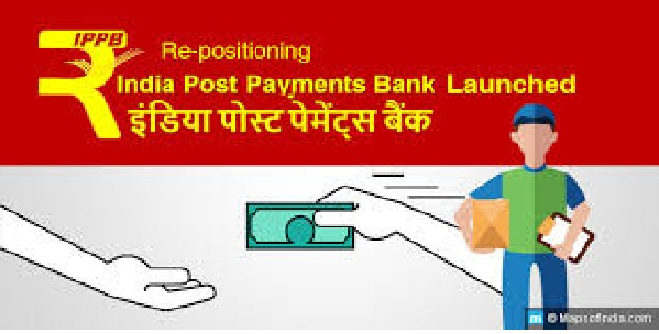 SAANSAD-ANSHUL-VERMA-KAL-KAREMGE-INDIA-POST-PAYMENTS-BANK-KA-UDHGHATAN