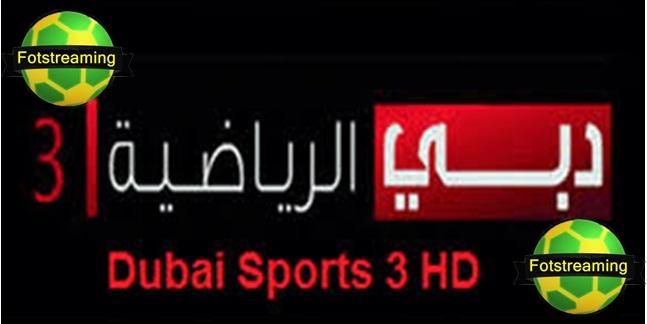 دبي الرياضية 3 hd