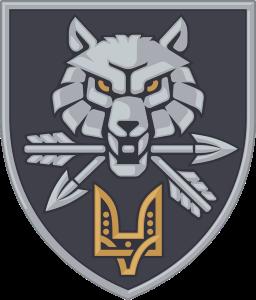 нарукавна емблема командування ССО