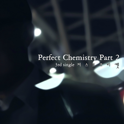[Single] Just Cricket – Perfect Chemistry Part 2