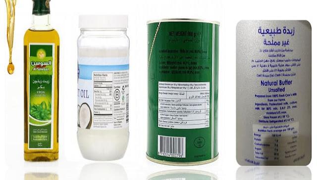 مشتريات الدهون والزيوت في الكيتو