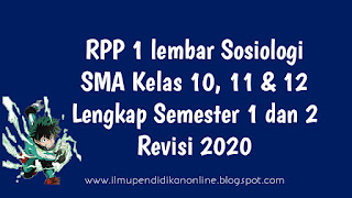 RPP 1 lembar Sosiologi SMA Lengkap Semester 1 dan 2