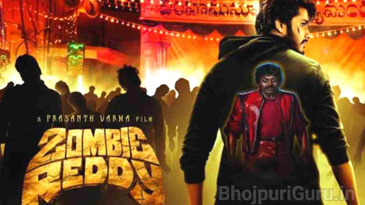Zombie Reddy Hindi Dubbed Confirm Update: