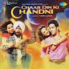 Chaar Din Ki Chandni (2012) Hindi Movie All Songs Lyrics