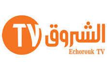 تردد قناة الشروق tv الجزائرية على النايل سات echourouk tv algerie frequence nilesat