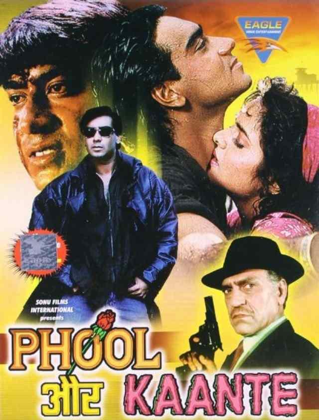 Ajay devgan ki 1991 से लेकर 2019 तक कि सारी filmo की list