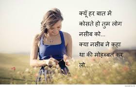 First Love Romantic Shayari in Hindi