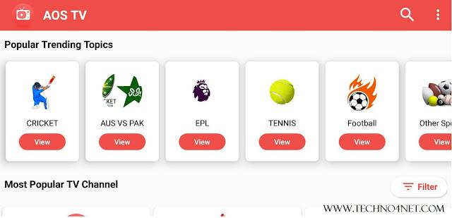 تحميل تطبيق TV AOS لمشاهدة القنوات الرياضية المشفرة العربية و العالمية