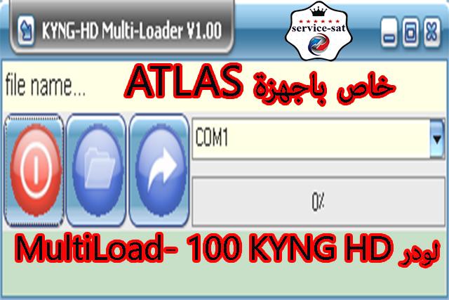 KYNG HD 100 MultiLoader