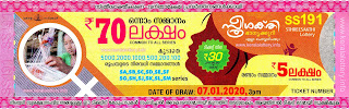 "KeralaLottery.info, ""kerala lottery result 07.01.2020 sthree sakthi ss 191"" 7th January 2020 result, kerala lottery, kl result,  yesterday lottery results, lotteries results, keralalotteries, kerala lottery, keralalotteryresult, kerala lottery result, kerala lottery result live, kerala lottery today, kerala lottery result today, kerala lottery results today, today kerala lottery result, 7 1 2020, 7.1.2020, kerala lottery result 7-1-2020, sthree sakthi lottery results, kerala lottery result today sthree sakthi, sthree sakthi lottery result, kerala lottery result sthree sakthi today, kerala lottery sthree sakthi today result, sthree sakthi kerala lottery result, sthree sakthi lottery ss 191 results 07-01-2020, sthree sakthi lottery ss 191, live sthree sakthi lottery ss-191, sthree sakthi lottery, 7/1/2020 kerala lottery today result sthree sakthi, 07/01/2020 sthree sakthi lottery ss-191, today sthree sakthi lottery result, sthree sakthi lottery today result, sthree sakthi lottery results today, today kerala lottery result sthree sakthi, kerala lottery results today sthree sakthi, sthree sakthi lottery today, today lottery result sthree sakthi, sthree sakthi lottery result today, kerala lottery result live, kerala lottery bumper result, kerala lottery result yesterday, kerala lottery result today, kerala online lottery results, kerala lottery draw, kerala lottery results, kerala state lottery today, kerala lottare, kerala lottery result, lottery today, kerala lottery today draw result,"
