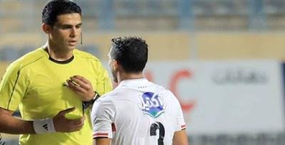 محمد معروف حكماٌ لمباراة الزمالك ومصر المقاصة فى بطولة كأس مصر