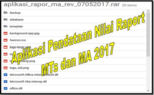 Aplikasi Pendataan Nilai Raport MTs dan MA 2017