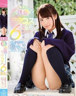 KAWD-888 Authentic Idol Sakurako Na Iron Board There Is A Temptation