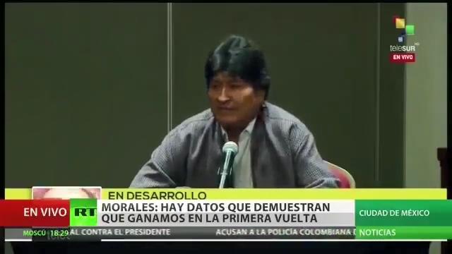 Lamento boliviano: Evo Morales miente y dice que escuchaba la canción de niño