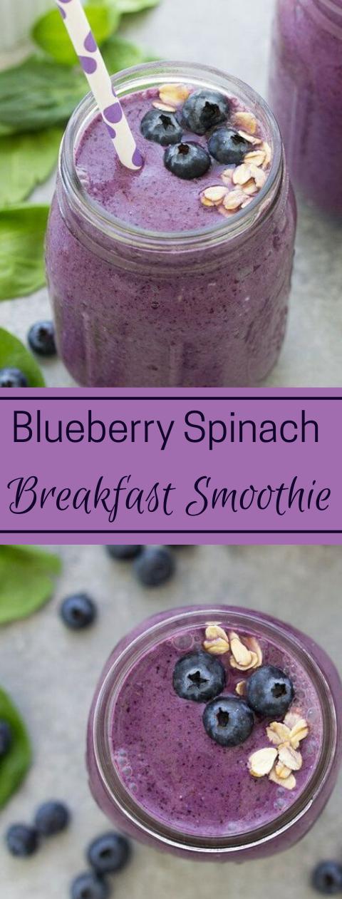 Blueberry Spinach Breakfast Smoothie #drink #smoothie #cocktail #breakfast #blueberry