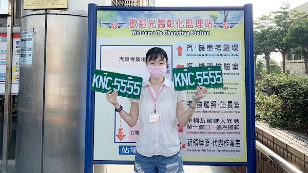營業貨櫃曳引車KNC網路車牌標售 彰化監理站5/31起開標