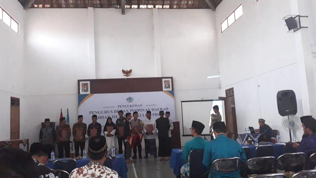 Pengukuhan DPD Wahdah Islamiyah Kulon Progo.