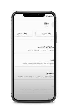 تحميل برنامج فيس بوك لايت 2021 Facebook Lite