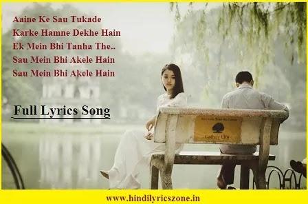 Aaine Ke Sau Tukade Karke Hamne Dekhe Hain Lyrics - Kumar Sanu ft Jeetendra | Maa (1991)