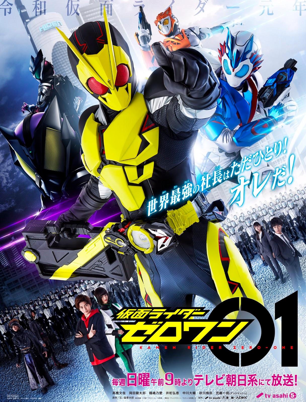 Kamen Rider Zero One Eng Sub