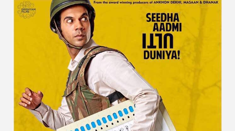 Bollywood movie Newton Box Office Collection wiki, Koimoi, Wikipedia, Newton Film cost, profits & Box office verdict Hit or Flop, latest update Budget, income, Profit, loss on MT WIKI, Bollywood Hungama, box office india