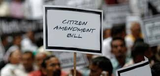 Citizenship (Amendment) Bill, 2016 | Latest News | January 14, 2019