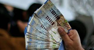 مخصصات الشؤون الاجتماعية بين الجهوزية والصرف من وزارة التنمية الاجتماعية