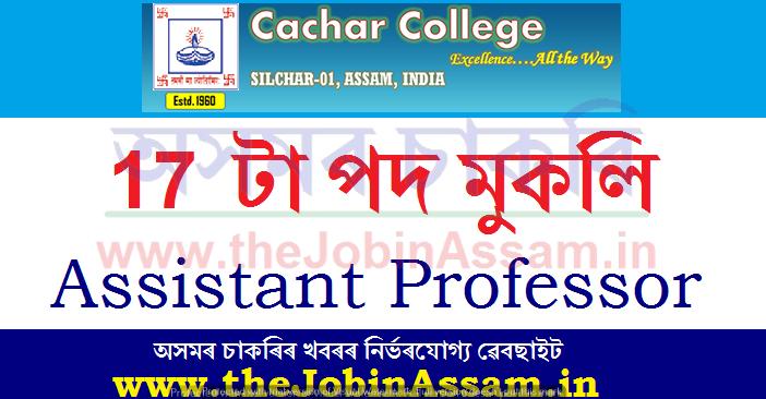 Cachar College, Silchar Recruitment 2020: