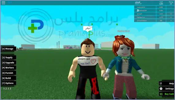 شخصيات لعبة roblox